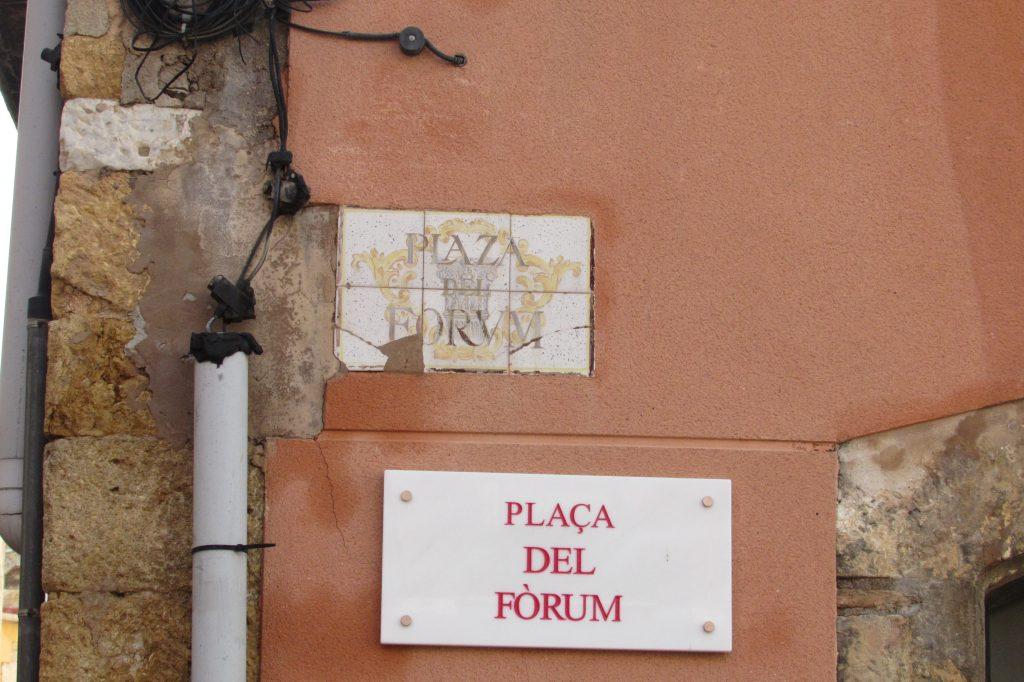 plaza-del-forum-tarragona