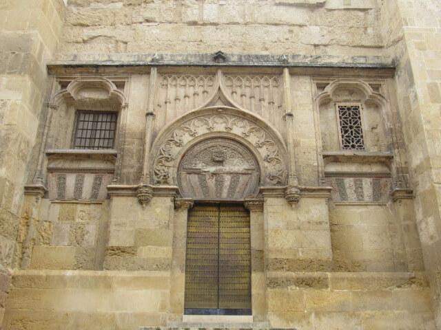 luna-touris-puertas-mezquita-cordoba