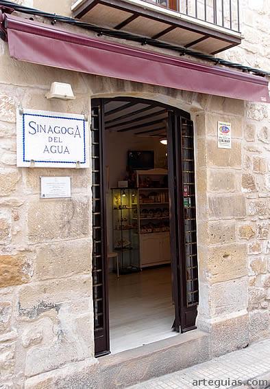 sinagoga-agua-ubeda